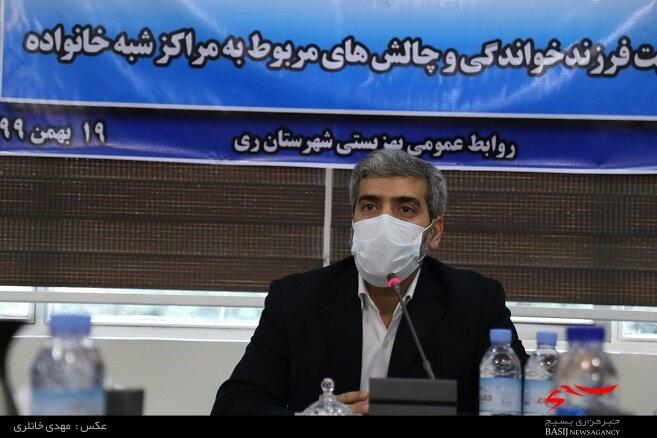شهرری ٣٢٠٠ واحد واکسن آنفلوانزا در مراکز تحت نظر بهزیستی شهرستان توزیع شد