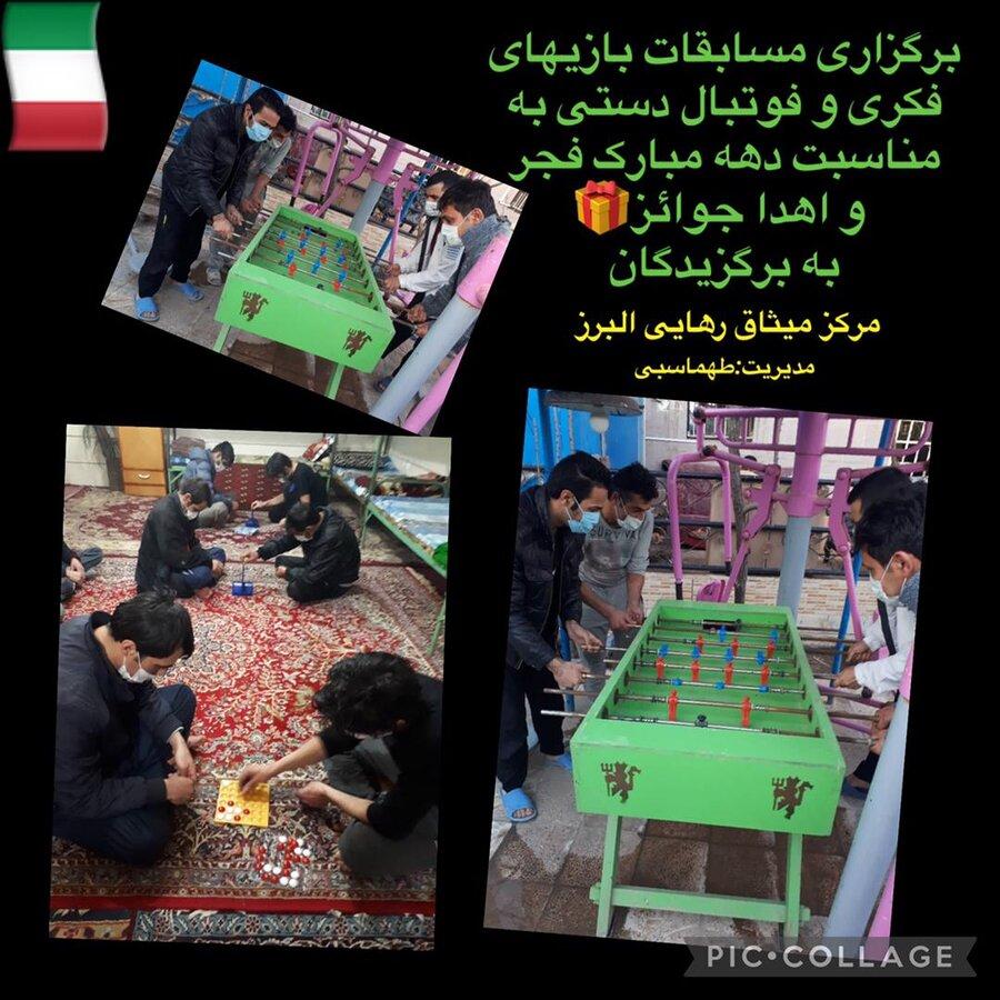 اشتهارد    مسابقات فکری و فوتبال دستی بین بیماران پذیرش شده در مرکز اقامتی میثاق رهایی البرز برگزار شد