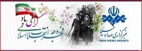 در رسانه | آغاز فعالیت ۴۸ مرکز مثبت زندگی در همدان