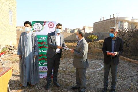 مراسم تکریم و معارفه رئیس اداره بهزیستی شهرستان اردکان برگزار شد