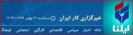 در رسانه| امسال یک هزار و 850 مددجویان بهزیستی مشغول بکار شدند/ آمار بالای خودکشی در استان مورد تایید نیست