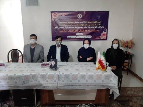 گزارش تصویری | واگذاری ۳۱ واحد مسکونی به مددجویان بهزیستی البرز