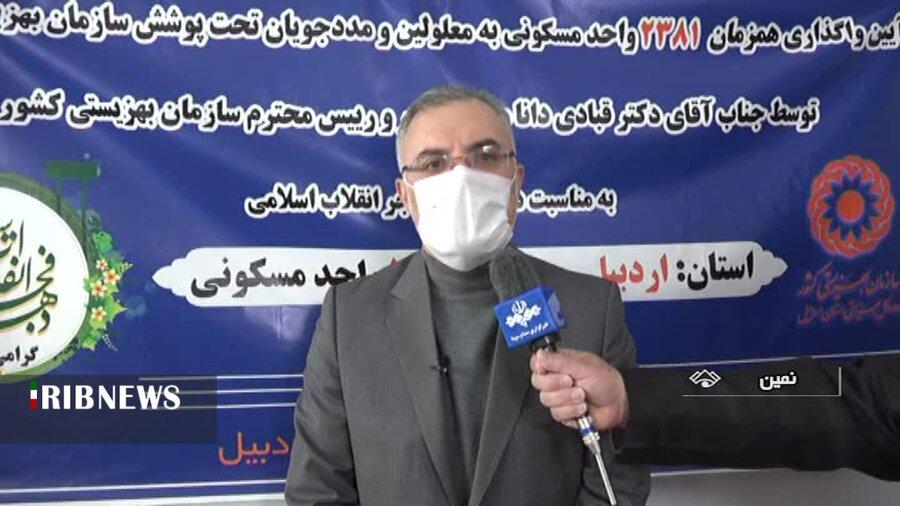 گزارش خبری ا افتتاح ۲ طرح حوزه بهزیستی در شهرستان نمین استان اردبیل
