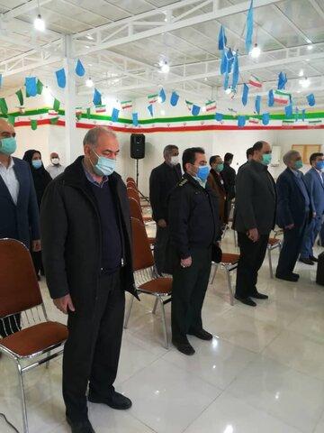 افتتاح مرکز نگهداری معتادان متجاهر