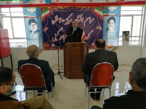 گزارش تصویری| افتتاح مرکز نگهداری معتادان متجاهر