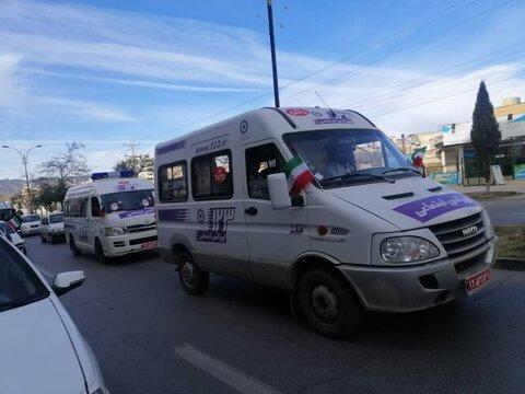 گزارش تصویری| حضور خودروهای اورژانس اجتماعی ایلام در راهپیمایی خودرویی ۲۲ بهمن