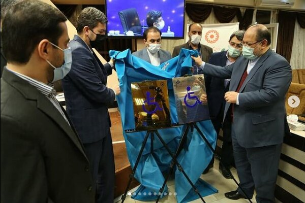 Unveiling from memorial book of regulation and sign of accessibility