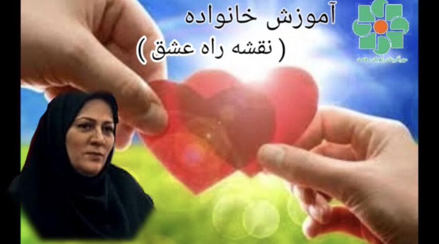 شهریار با هم ببینیم فیلمی کوتاه از مهارت های زندگی