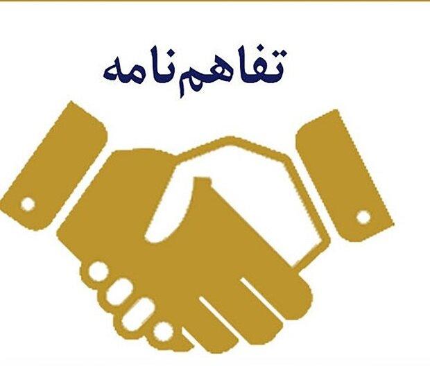 تفاهمنامه همکاری بین دانشگاه علوم پزشکی و بهزیستی خراسان رضوی برای اجرایی کردن سند ملی سالمندان امضا شد