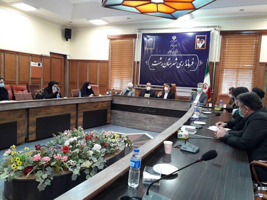 نشست شورای مشارکتهای مردمی شهرستان در فرمانداری رشت