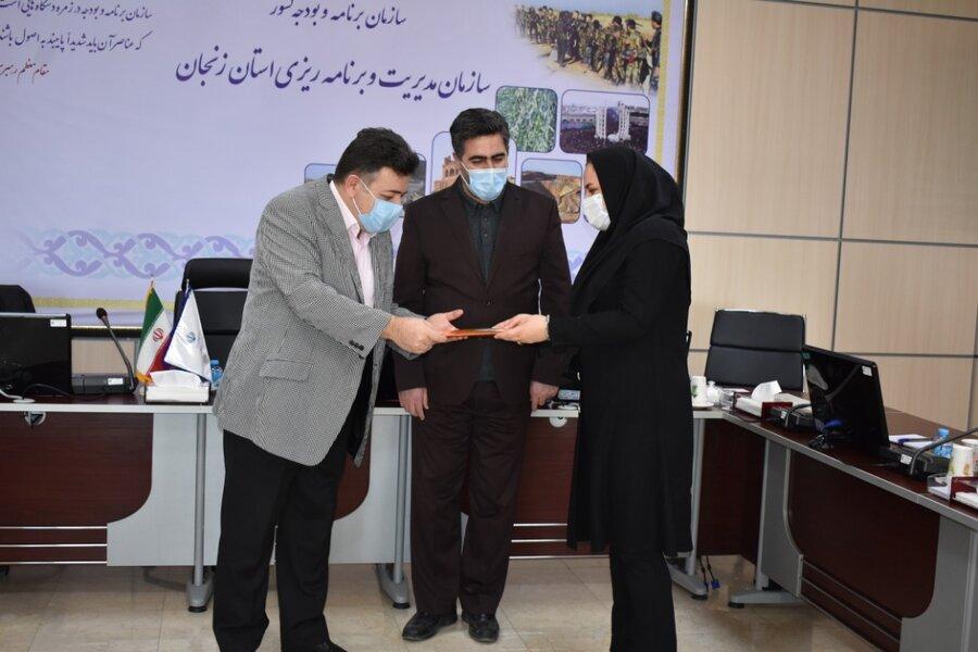 روابط عمومی بهزیستی استان زنجان شایسته تقدیر شد
