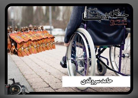 گزارش تصویری | آثار راه یافته به اختتامیه نخستین جشنواره فتومونتاژ بهزیستی خراسان رضوی