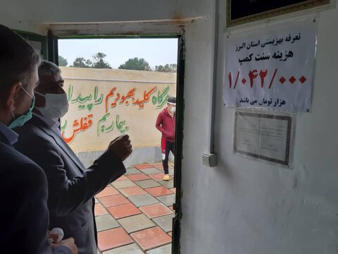 گزارش تصویری | بازدید معاون سیاسی استاندار از ساماندهی معتادین متجاهر در کمپ های تحت نظارت بهزیستی البرز