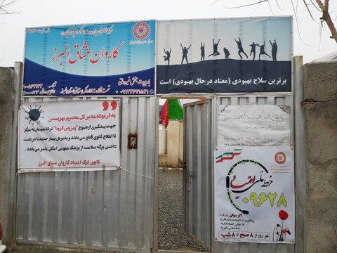 گزارش تصویری | بازدید از کمپ