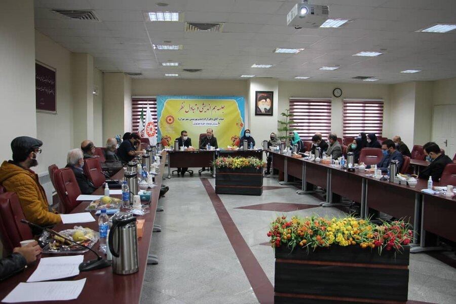 شهر تهران| نشست هم اندیشی با مدیران مؤسسات خیریه برگزار شد