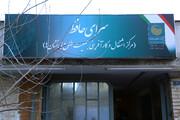 ببینیم| بازدید سخنگوی دولت از مرکز کارآفرینی سرای حافظ