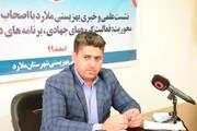 ملارد| برگزاری نشست علمی و خبری با محوریت برنامه های درمان معتادین