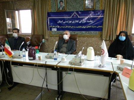 برگزاری سی امین جلسه شورای اداری در بهزیستی استان
