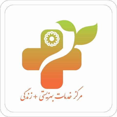 فهرست مراکز مثبت زندگی بهزیستی خراسان رضوی(ویرایش اردیبهشت1400)