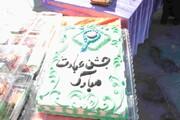برگزاری جشن تکلیف فرزندان مقیم در خانه نوجوانان بهزیستی استان