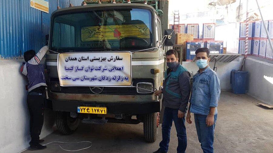 اهدای ۶۵ دستگاه بخاری گاز سوز به زلزله زدگان سی سخت