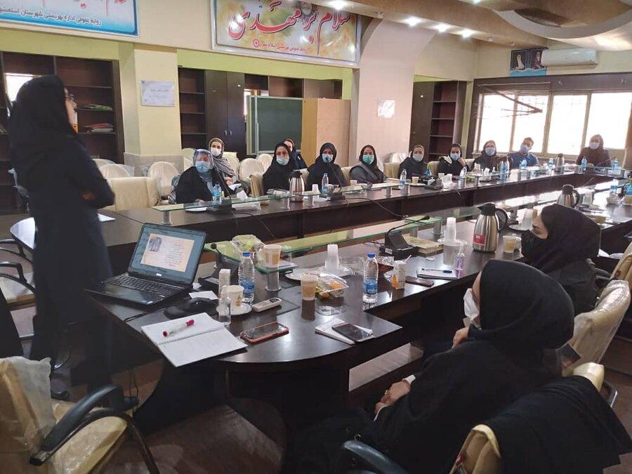 اسلامشهر | کارگاه آموزش خانوادهبرگزار شد