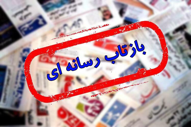 گزارش اهم پوشش رسانه ای افتتاح همزمان ۲۴۰۰ مرکز خدمات بهزیستی (+زندگی)