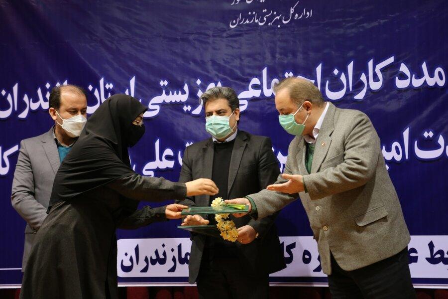 گزارش تصویری │ آیین تجلیل از مددکاران اجتماعی بهزیستی استان مازندران برگزارشد