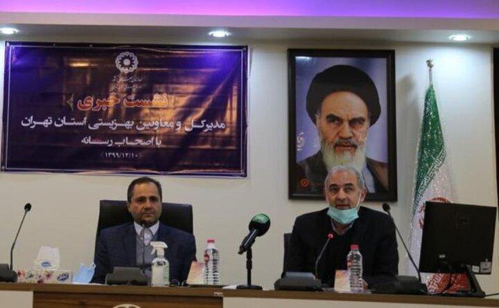 ۳۷۴ هزار و ۷۹۰ کودک در استان تهران غربالگری بینایی شدند