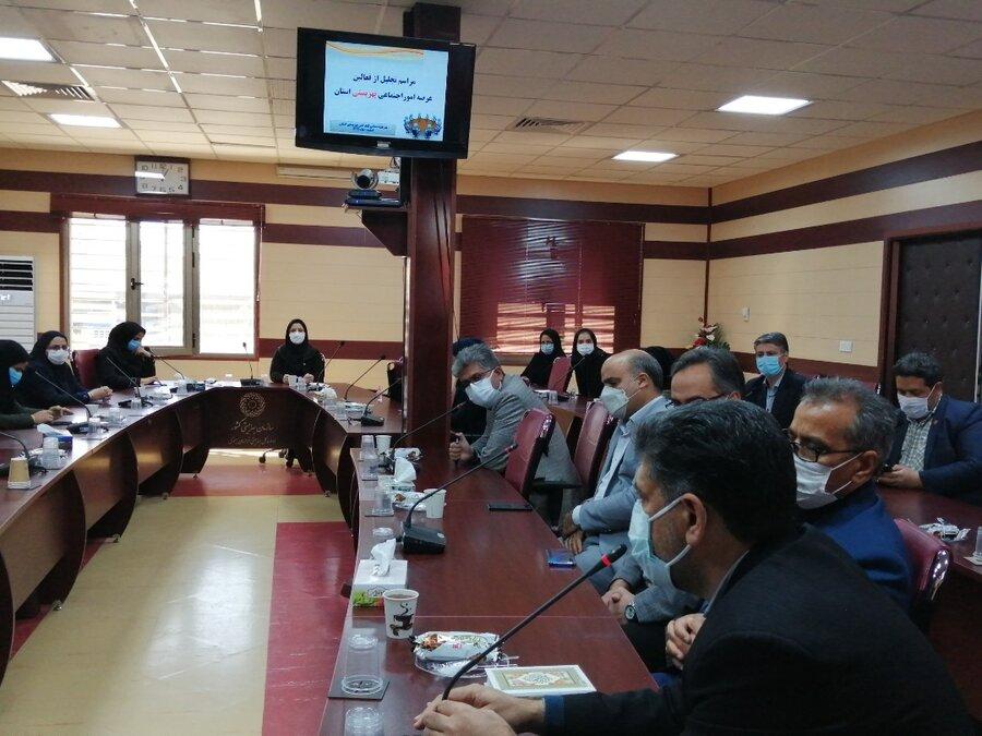 مراسم تقدیر از فعالین عرصه اجتماعی بهزیستی خراسان جنوبی برگزار شد