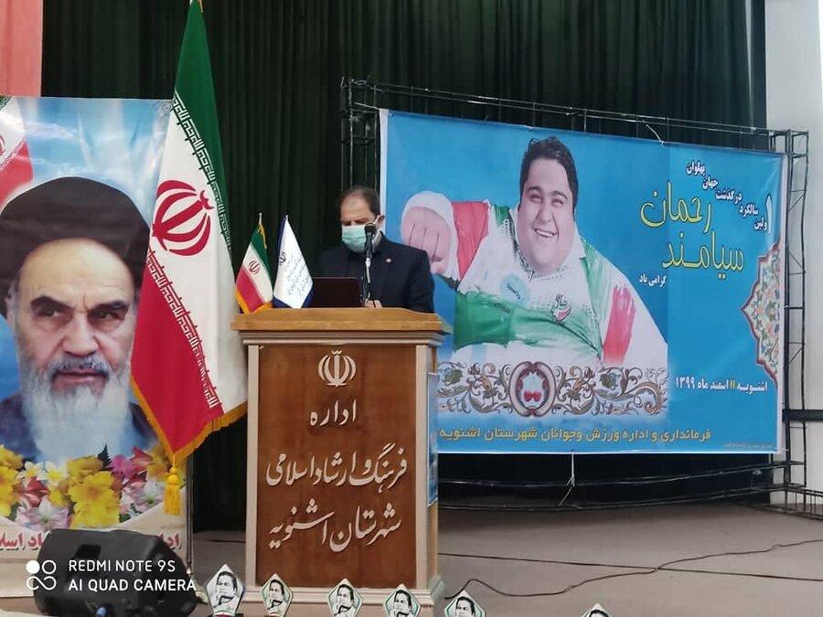 قرائت بیانیه رئیس سازمان بهزیستی کشور بمناسبت اولین سالگرد درگذشت سیامند رحمان توسط مدیرکل بهزیستی آذربایجان غربی