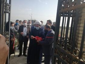 گشایش مرکز توانبخشی پارسه در مرودشت فارس