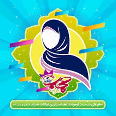 کسب رتبه نخست حجاب و عفاف بهزیستی شهرستان خدابنده