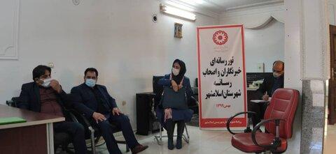 تور رسانه ای خبرنگاران در اسلامشهر برگزار شد