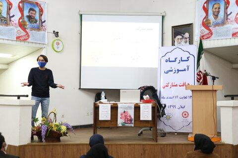 برگزاری کارگاه دو روزه آموزشی رهیافت مشارکتی و تسهیلگری ویژه  نمایندگان گروههای همیار سلامت روان اجتماعی شهرستان رشت