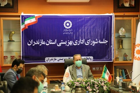 یازدهمین جلسه شورای اداری بهزیستی مازندران برگزار شد