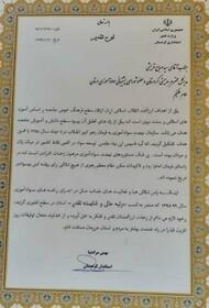مدیرکل بهزیستی کردستان در حوزه سوادآموزی از سوی استاندار تقدیر شد