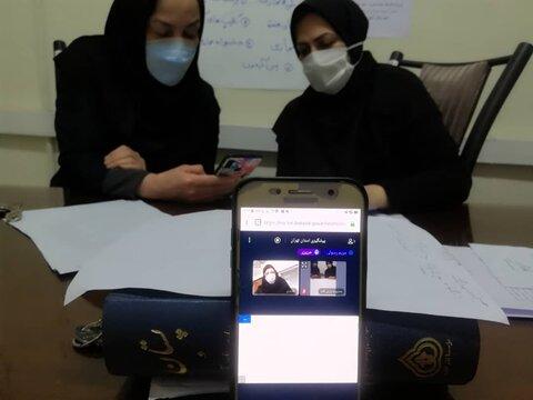 شهریار| بازدید آنلاین از پروژه نشاط اجتماعی وامیدبه زندگی