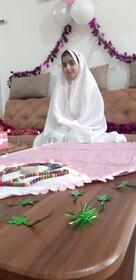 گزارش تصویری| جشن تکلیف فرزندان کارکنان بهزیستی استان چهارمحال و بختیاری به صورت مجازی برگزار شد