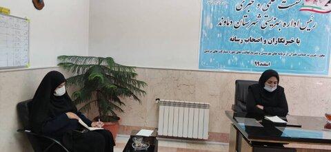 دماوند  مرکز شهید فیاض بخش دماوند پذیرای ۶۰ معلول ایزوله میشود