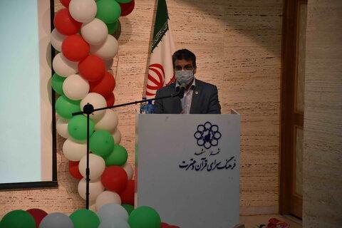 """مراسم تقدير از دستاندركاران برنامه ساماندهي كودكان كار و خيابان """"سایبان مهر"""" در مشهد"""