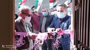 گزارش تصویری| افتتاح همزمان مراکز خدمات بهزیستی در سراسر کشور