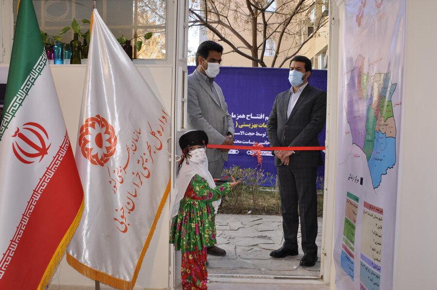 افتتاح 37 مرکز مثبت زندگی خ ج