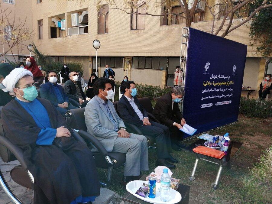 آیین افتتاح همزمان مراکز خدمات بهزیستی مثبت زندگی کشور با حضور رئیس جمهور برگزار شد