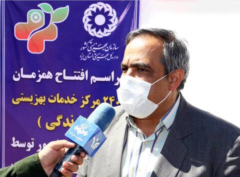 ۴۳ مرکز مثبت زندگی بهزیستی استان یزد افتتاح شد