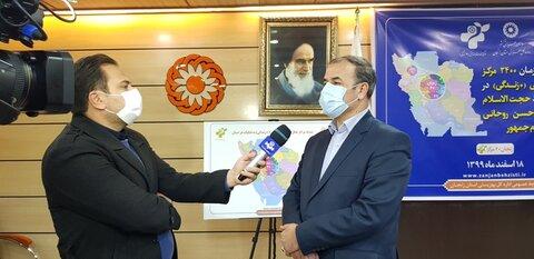گزارش خبری شبکه اشراق از افتتاح مراکز مثبت زندگی