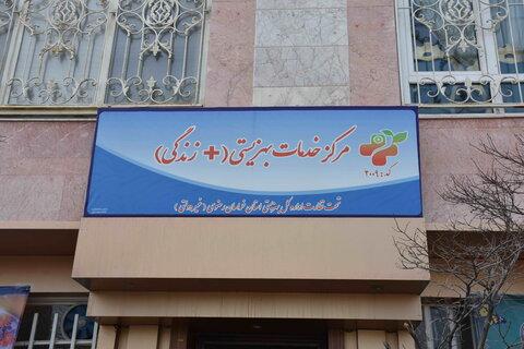 افتتاح 193 مرکز مثبت زندگی در خراسان رضوی