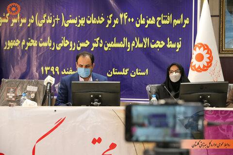 با دستور رئیس جمهور فعالیت ۸۴ بهزیستی کوچک در گلستان افتتاح شد
