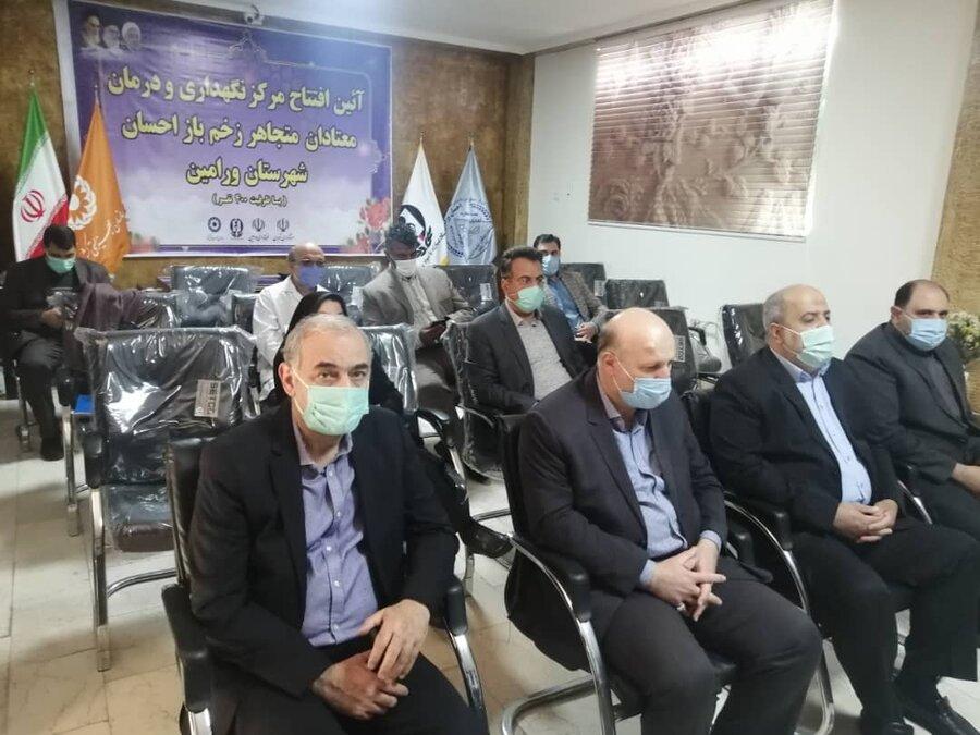 مرکز ترک اعتیاد معتادان متجاهر زخم باز کشور در ورامین افتتاح شد