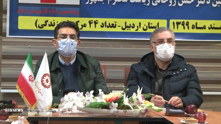 گزارش خبری ا آیین افتتاح مراکز مثبت بهزیستی استان اردبیل